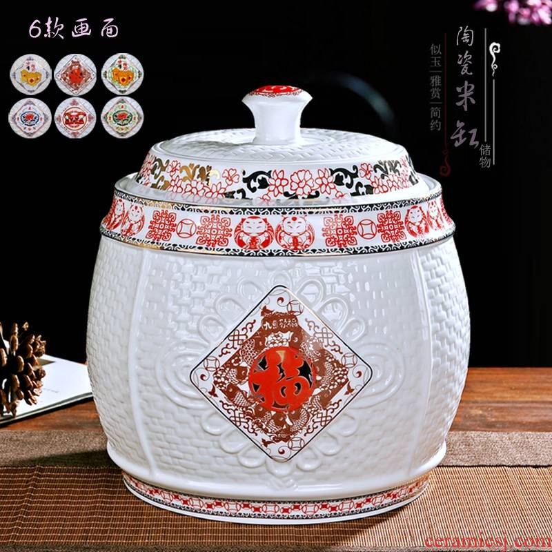 Qiao mu jingdezhen ceramic barrel ricer box with cover sealed jar of oil storage tank 10 kg20 jin 30 jins insect - resistant moistureproof