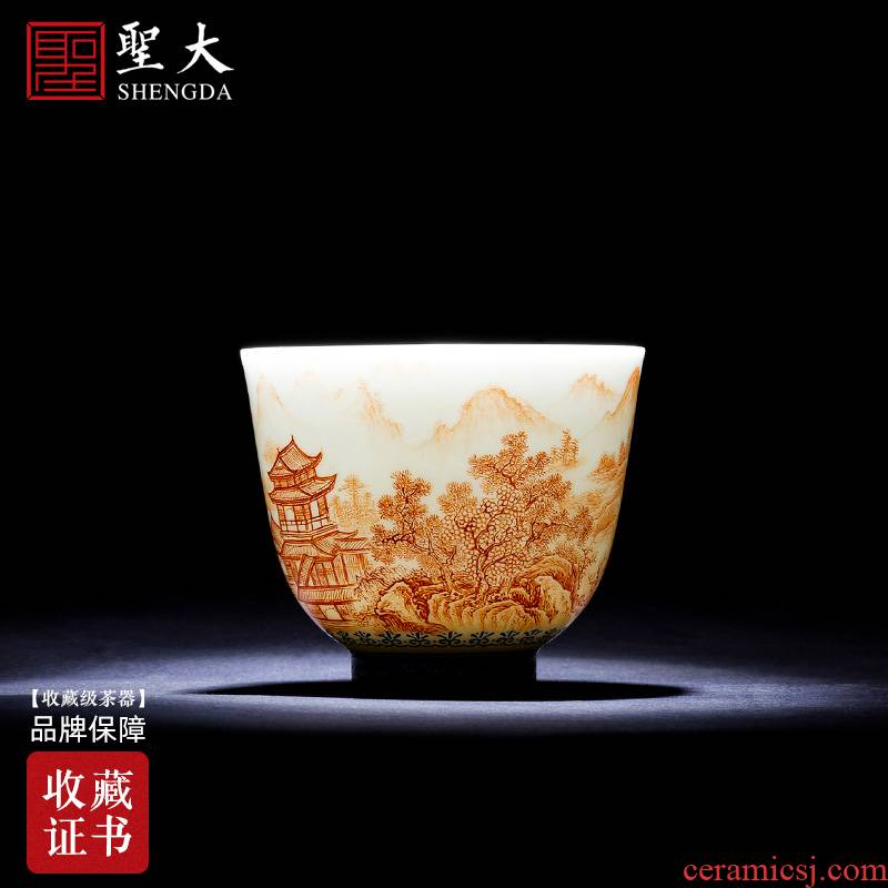 St the ceramic kung fu tea master cup hand - made alum color red pine floor wonderful rhyme master cup of jingdezhen tea service by hand