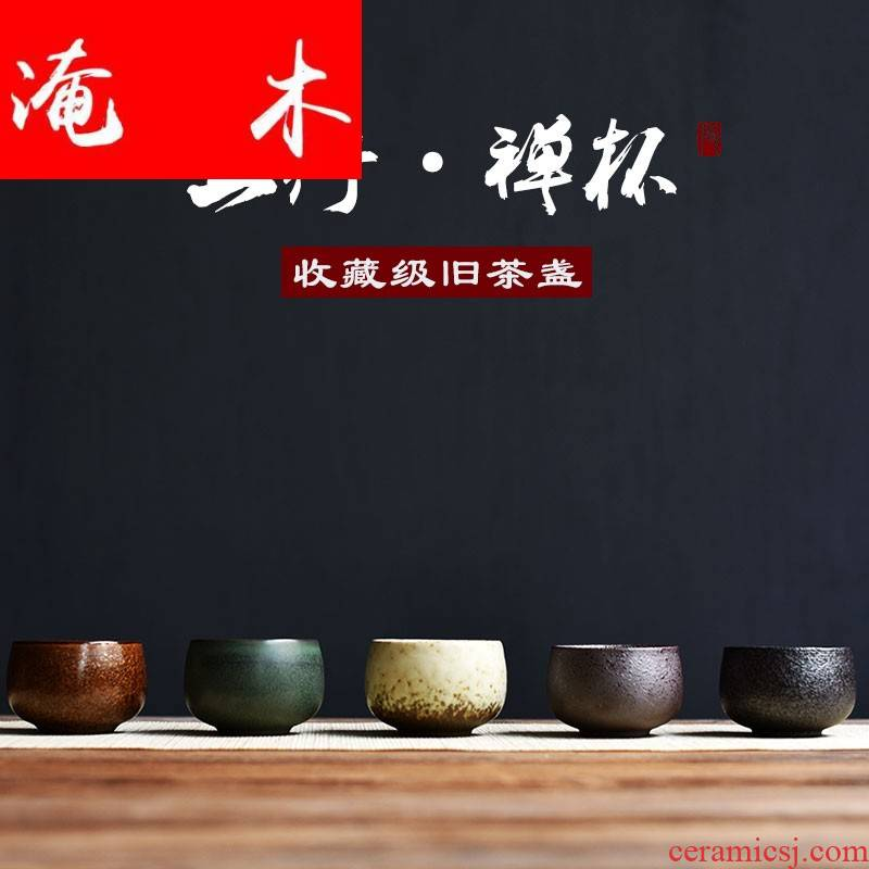 Submerged wood, five lines of individual cups sample tea cup masters cup set Japanese coarse ceramic up kung fu tea set