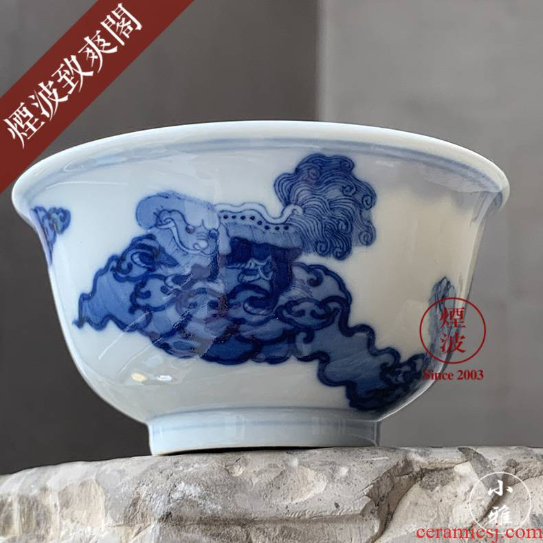 Jingdezhen made lesser double lion for lesser RuanDingRong cup sample tea cup masters cup drawing