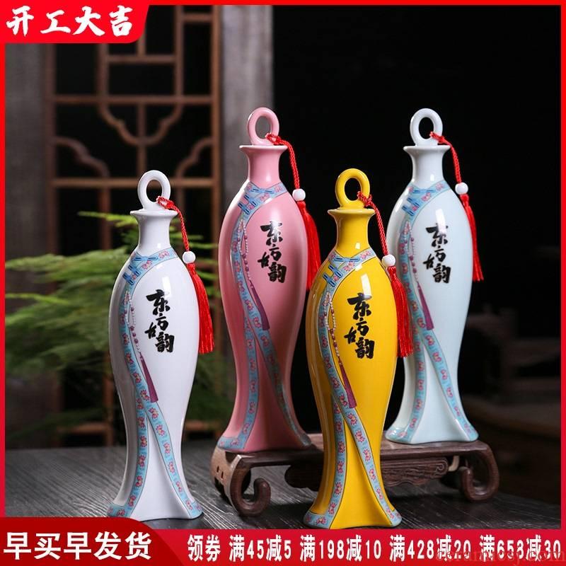 Jingdezhen ceramic bottle with gift box home 1 catty palaeowind protoplasmic small jar SanJiu sealing liquor jugs
