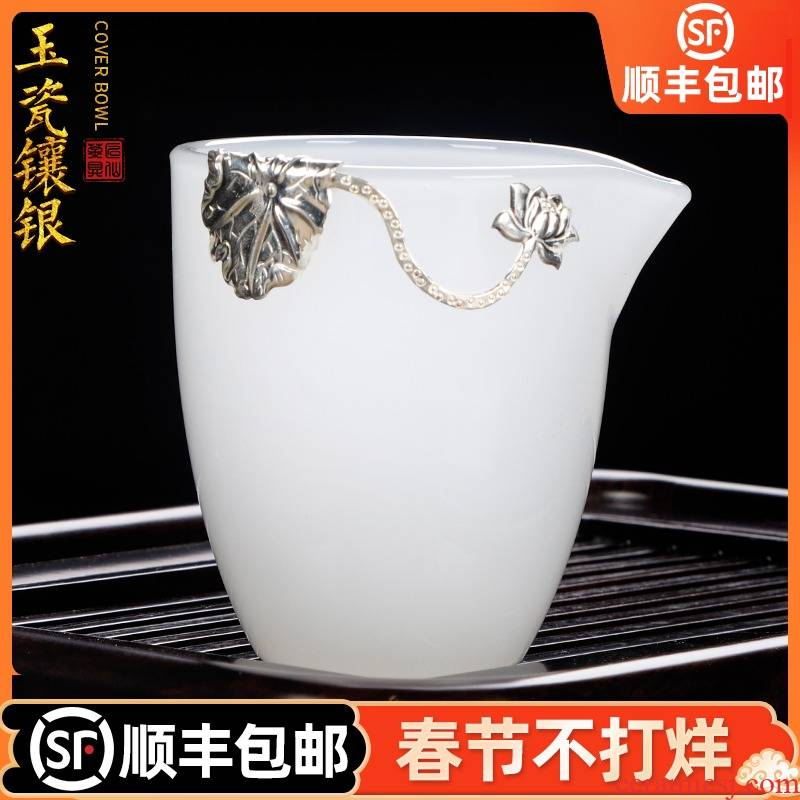 Artisan fairy silver coloured glaze jade porcelain points fair keller of tea is pure manual household kung fu tea accessories contracted tea sea