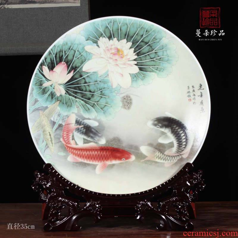 Jingdezhen porcelain lotus carp culture decoration plate 35 cm diameter red fish culture plate is placed