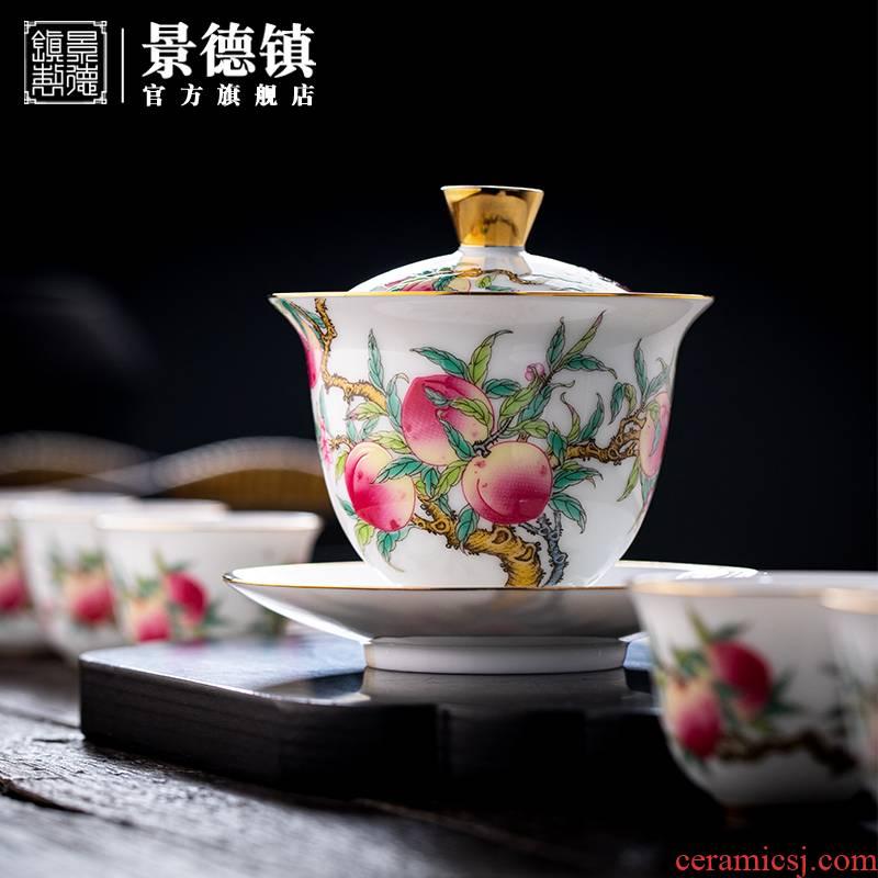 Jingdezhen flagship ceramic kung fu tea tea sets tureen household contracted sitting room office tea tea