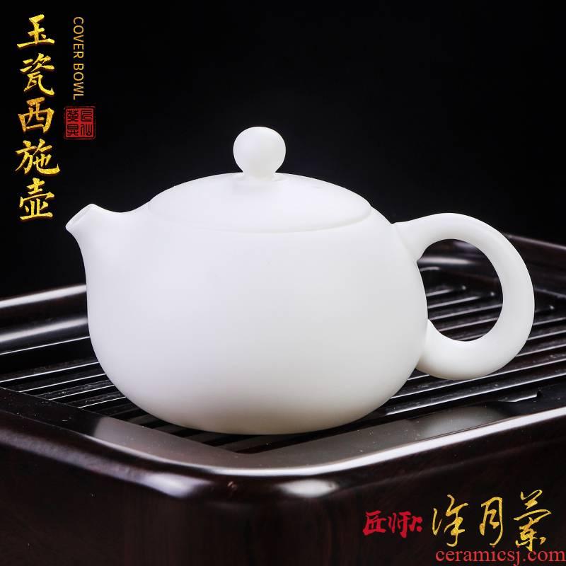 Artisan fairy dehua white porcelain teapot checking ceramic jade porcelain tea pot of kung fu xi shi pot teapot single pot of household