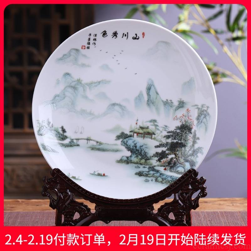 Jingdezhen ceramics hang dish place, Chinese style household decorative plate sitting room of TV ark, wine porch decoration