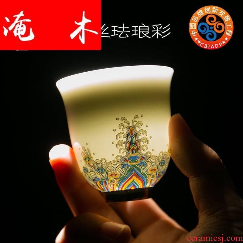 Submerged wood colored enamel porcelain teacup master cup single cup big fair sample tea cup a cup of tea XiCha kung fu tea set