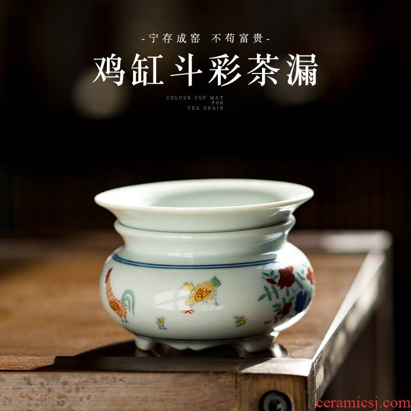 Ming chenghua chicken color bucket cylinder cup jingdezhen manual archaize play kung fu tea set hand - made) 280