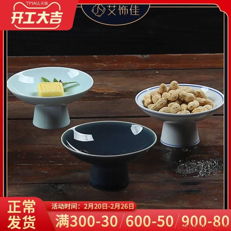 Jingdezhen new Chinese snack plate of high ji blue green fruit plate creative ceramic tea sitting room adornment