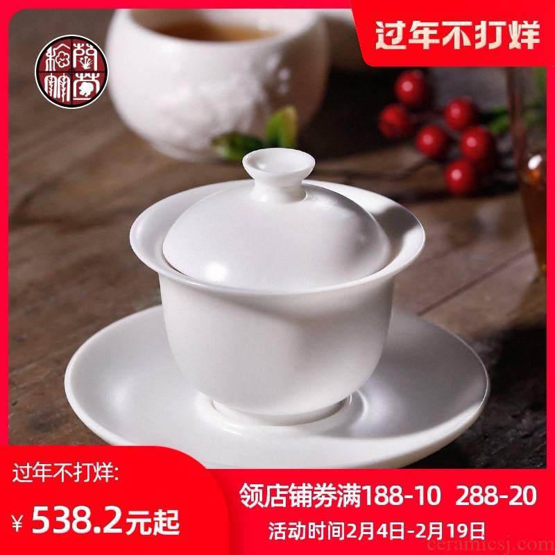 Suet jade white porcelain tureen single pure manual element firing to thin three cups to trumpet dehua ceramic tea bowl