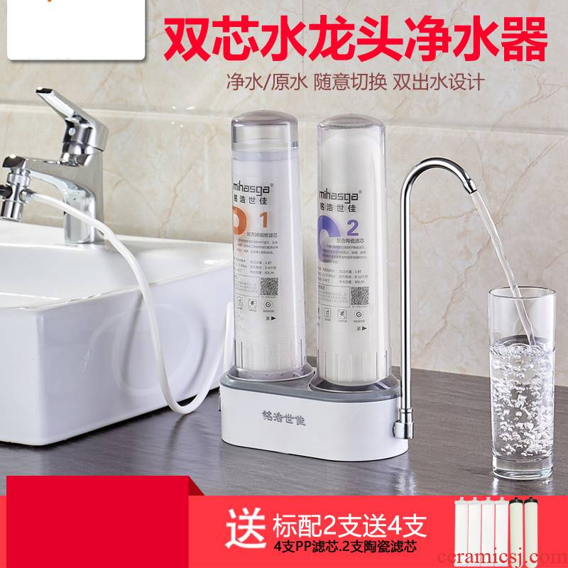 Web celebrity new household kitchen direct drinking water purifier water taps the desktop water purification machine ceramic filter transparent