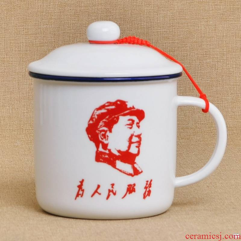 Cup old - fashioned nostalgic to ultimately responds water with cover revolutionary cadre retro classic ceramic large tea urn