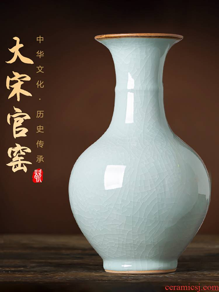 Jingdezhen ceramics archaize celadon vase Chinese porcelain flower arrangement sitting room home TV ark adornment furnishing articles