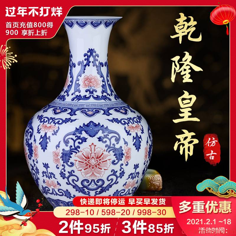 Jingdezhen blue and white porcelain youligong ceramic vases, antique Chinese style furnishing articles sitting room porch household adornment flower arrangement