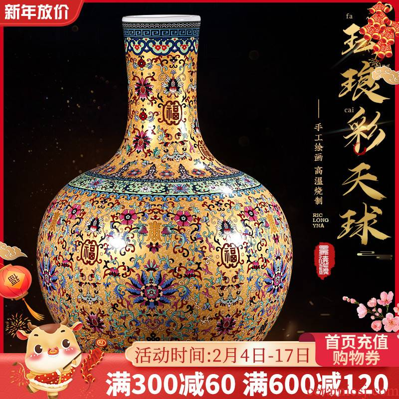 Jingdezhen ceramics colored enamel of large vase Chinese flower arranging porch is decorated furnishing articles home large living room