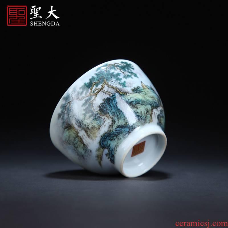 St the teacups hand - made pastel landscape ceramic kung fu master cup all hand jingdezhen tea sample tea cup single CPU