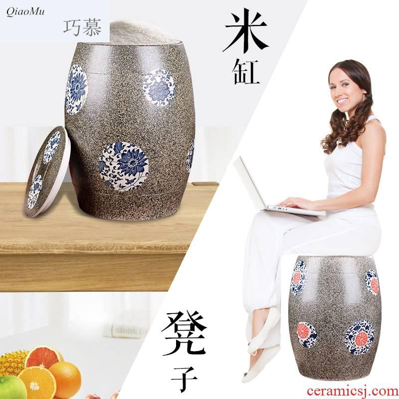 Qiao mu jingdezhen ceramic barrel 10 jins 20 jins barrel with a lid ricer box tank 30 kg rice oil cylinder