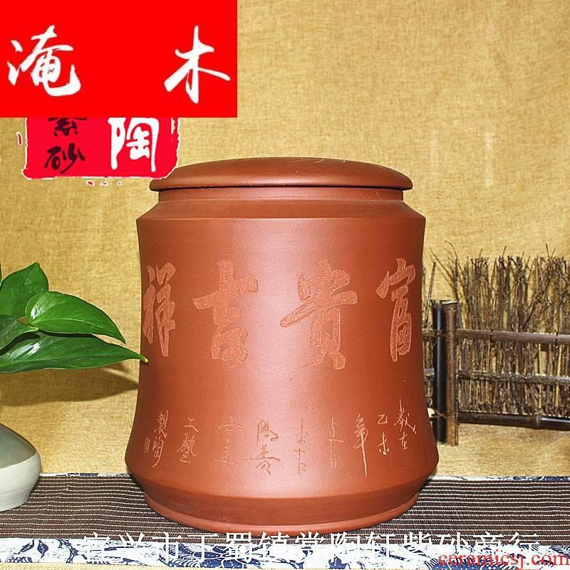 Submerged wood reward TaoXuan violet arenaceous caddy fixings seal pu - erh tea in bulk to wake receives storage cylinder tea set gift processing