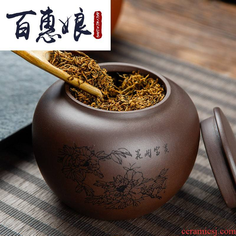 Yixing undressed ore violet arenaceous caddy fixings (niang small tea box of tea by hand seal storage tank