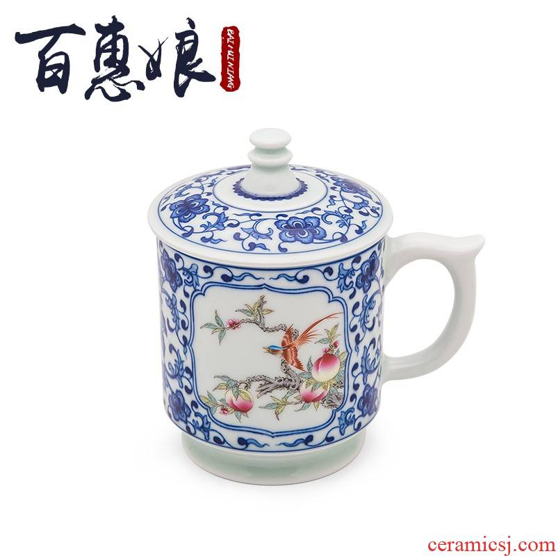 Jingdezhen ceramic cups (niang kung fu tea set of pure manual hand - made office cup color 8 fights the color of flowers and birds