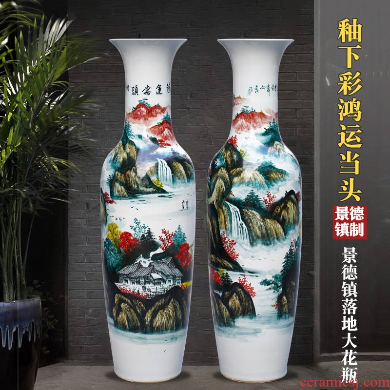 Jingdezhen ceramics much luck hand - made landscape of large vase decorated home sitting room of Chinese style furnishing articles