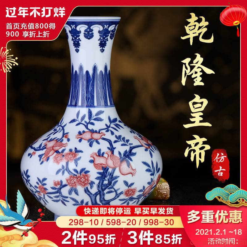 Jingdezhen ceramics thin foetus antique Chinese blue and white porcelain vases, flower arrangement home decorating the living room TV ark, furnishing articles