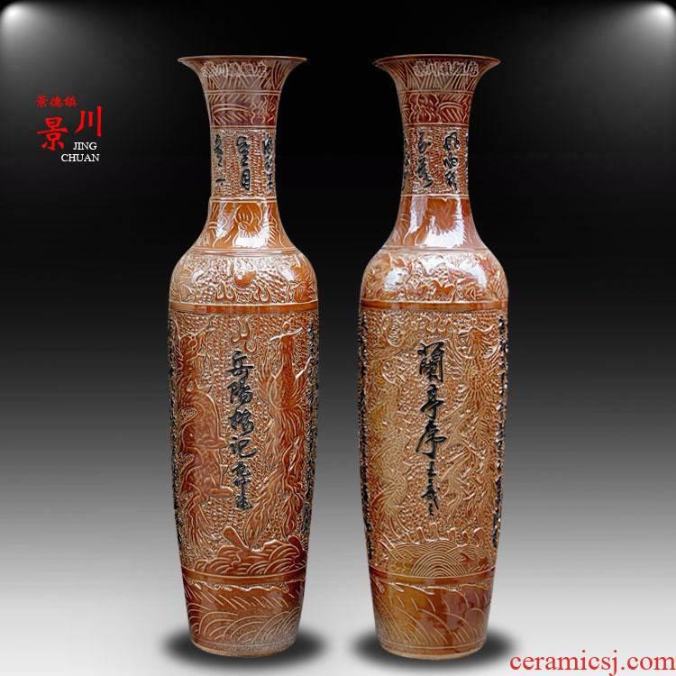 Jingdezhen ceramics of large vases, antique handicraftsmen yueyang remember living room a study place adorn article