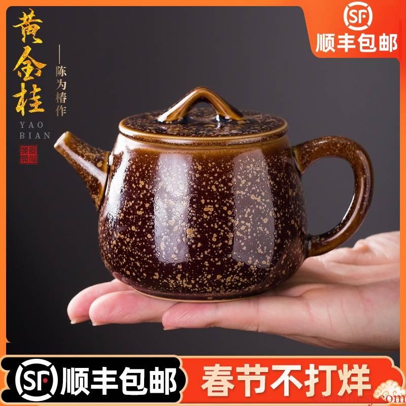 The Master artisan fairy Chen Weichun golden marble single pot of ceramic teapot household pure manual kung fu tea tea