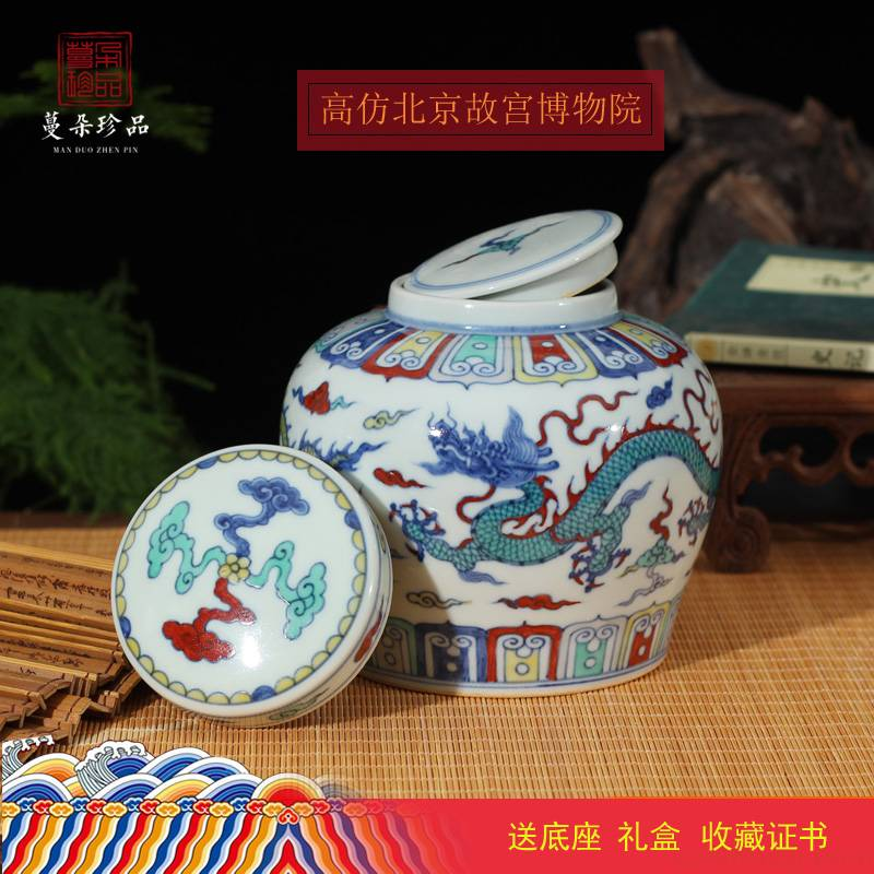 Jingdezhen high of the Forbidden City in Beijing day as cans spire day words can of da Ming chenghua day within the word dragon tea pot