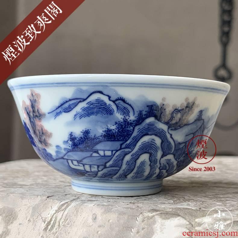 The smoke jingdezhen lesser RuanDingRong made lesser landscape youligong cup sample tea cup