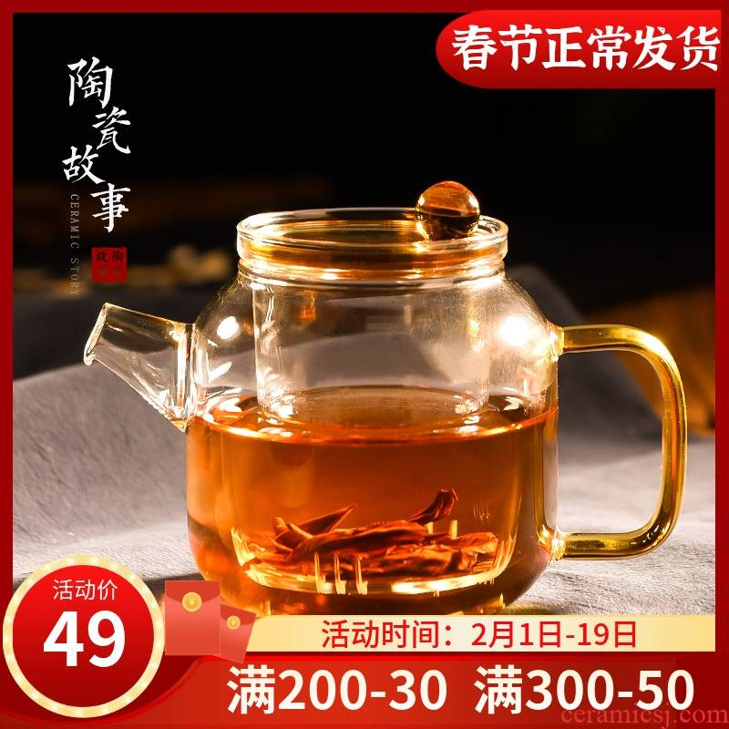 Ceramic story glass teapot filtering household utensils suits for spend one single pot with high temperature resistant to thicken the teapot