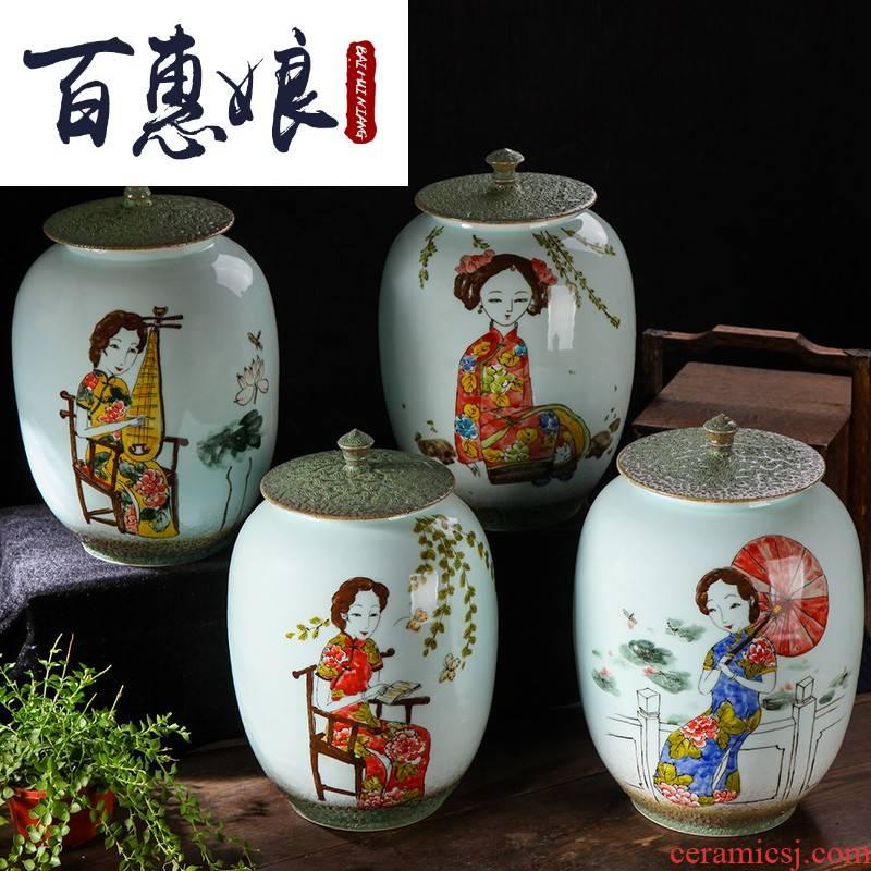 (niang jingdezhen blue and white porcelain hand - made puer tea cake caddy fixings youligong wake POTS