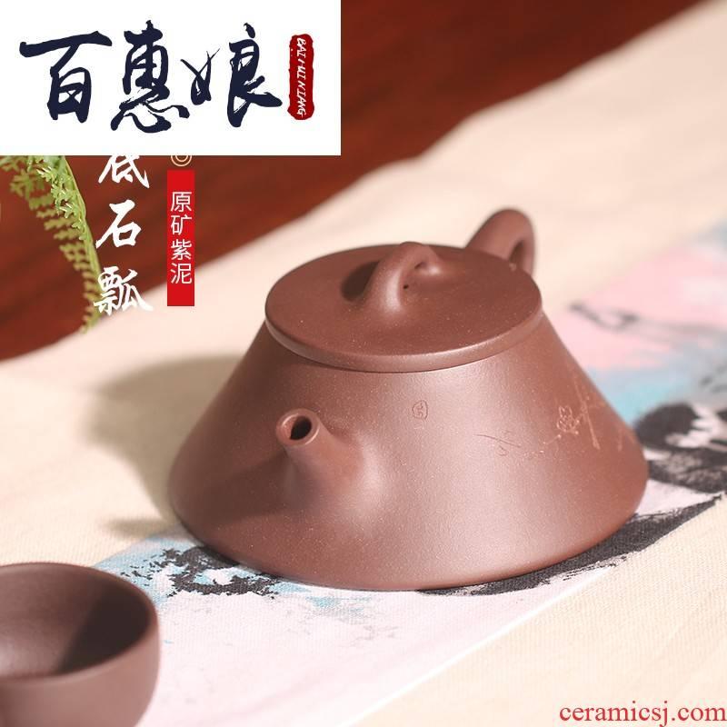 Yixing it pure manual (niang stone gourd ladle kunfu tea tea set undressed ore purple clay teapot soles
