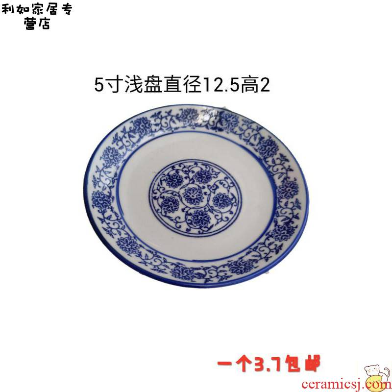 Ltd. hotel blue and white porcelain FanPan flat light disk 5 to 18 inches round deep dish hotel tableware porcelain plate