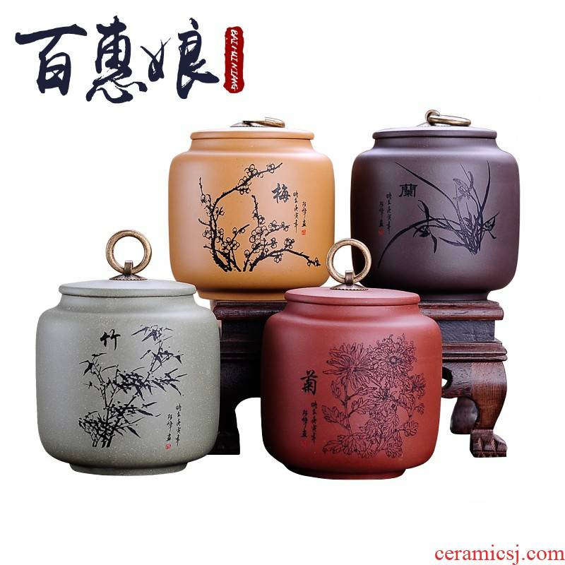 (manual small niang yixing purple sand tea pot seal tea tea box cylinder wake receives pu - erh tea pot