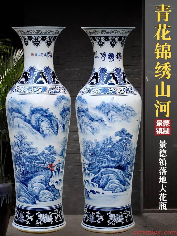 Jingdezhen blue and white porcelain hand - made ceramic landing big vase splendid sunvo sitting room of Chinese style household furnishing articles ornaments