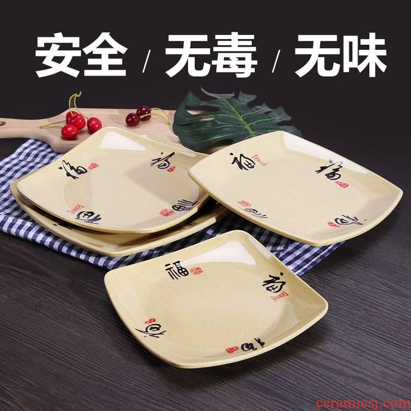 Hotel restaurant fangci melamine plastic dish dish dish dish ltd. 1:1. 2 snack plate tableware