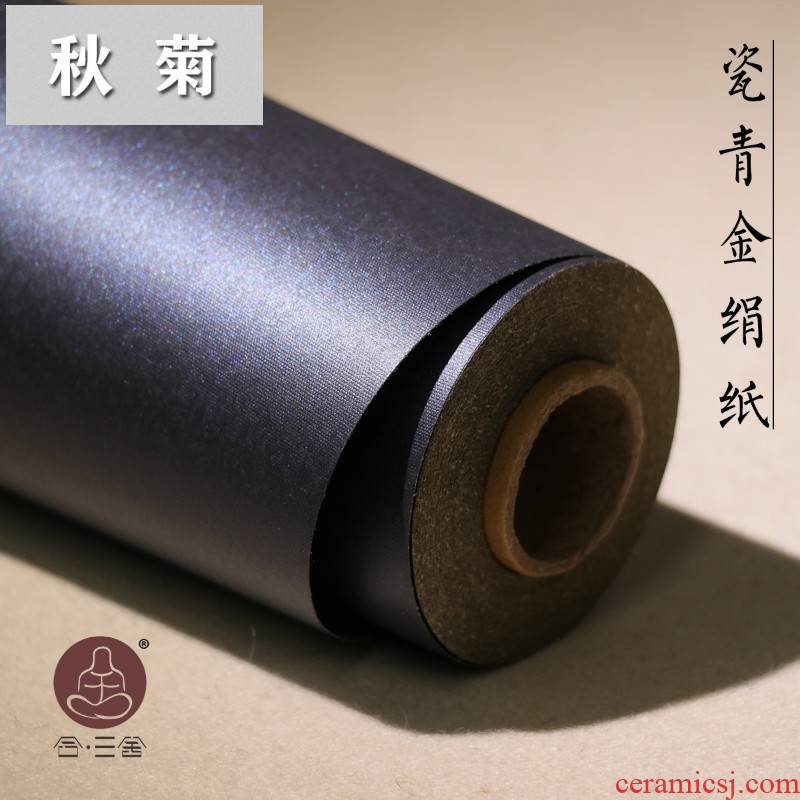 Porcelain, gold silk paper heart sutra Wan Nianlan illuminated silk paper cooked xuan blue paper scroll to the lower case calligraphy works paper claborate - style painting special antique high - grade cover paper four treasures of the study