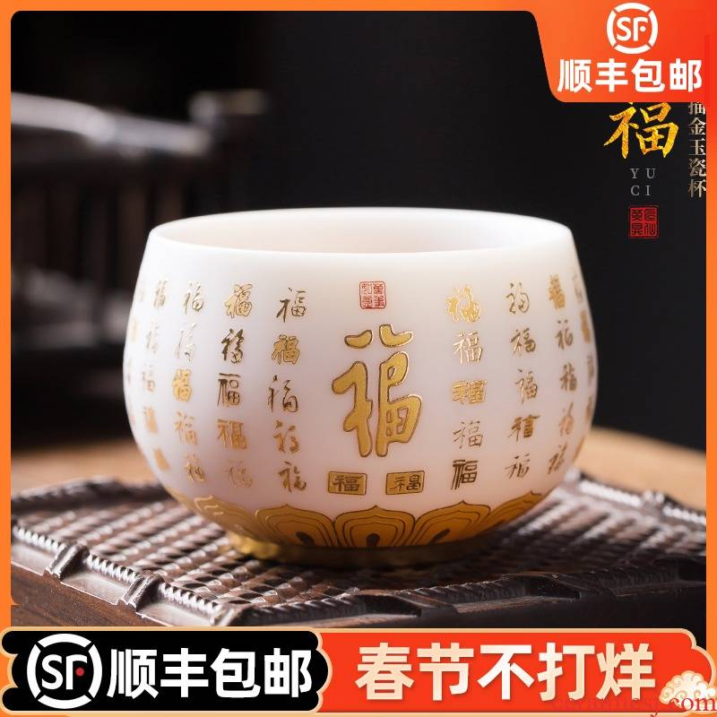 Artisan fairy buford fuels the jade ceramic cup white porcelain teacup masters cup single household pure manual kung fu tea cups