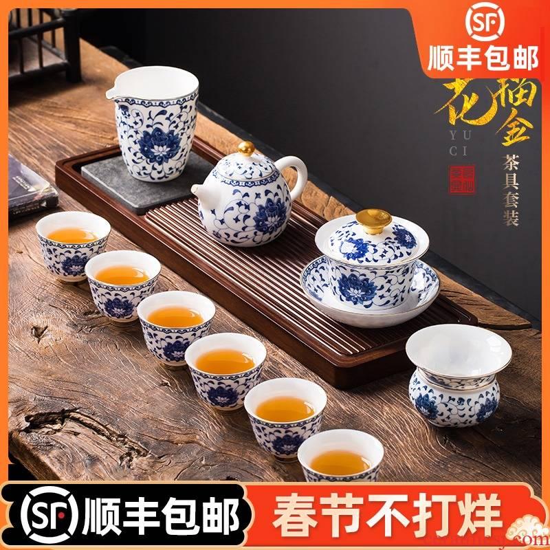 Artisan fairy blue and white porcelain tea set high - grade household ceramics kung fu tea set lid bowl of a complete set of gift boxes