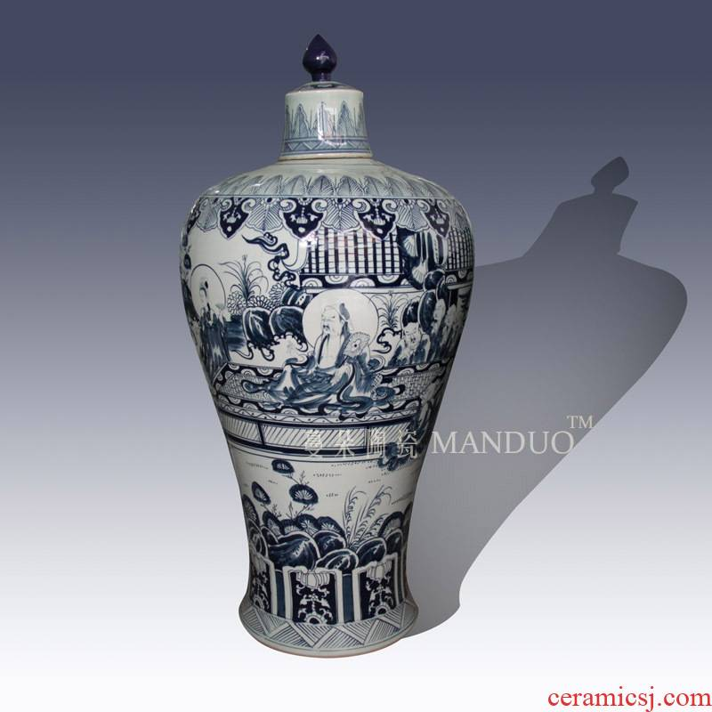 High - grade classical jingdezhen blue and white characters landing big name plum bottle of Chinese style decorates a style to decorate ceramic vase
