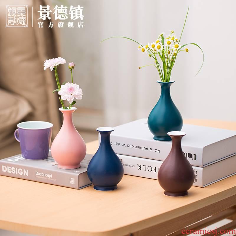 Jingdezhen flagship store ceramic Nordic contracted wind vase sitting room office desktop flower arrangement bedroom small place