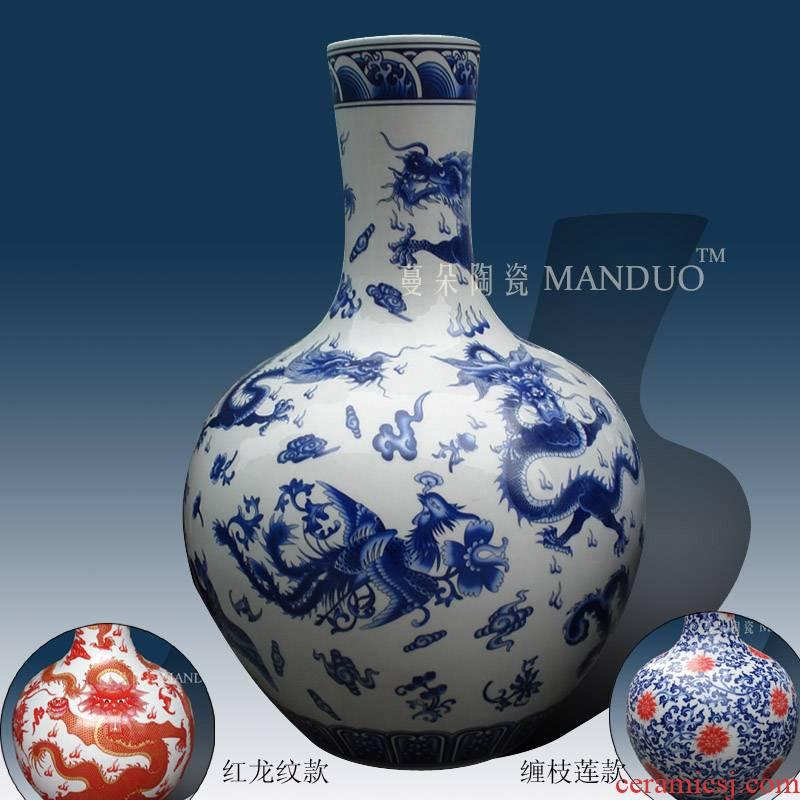 Jingdezhen dragon celestial vase elegant blue and white porcelain dragon decorative vase celestial atmosphere