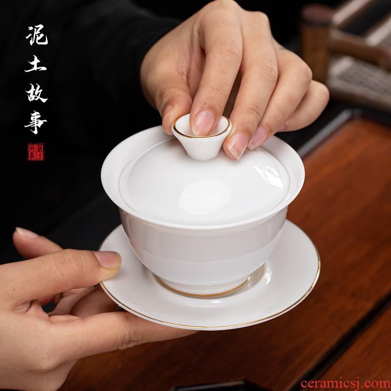Dehua white porcelain craft ceramic tureen large tea cups three bowl bowl of kung fu suit household individual