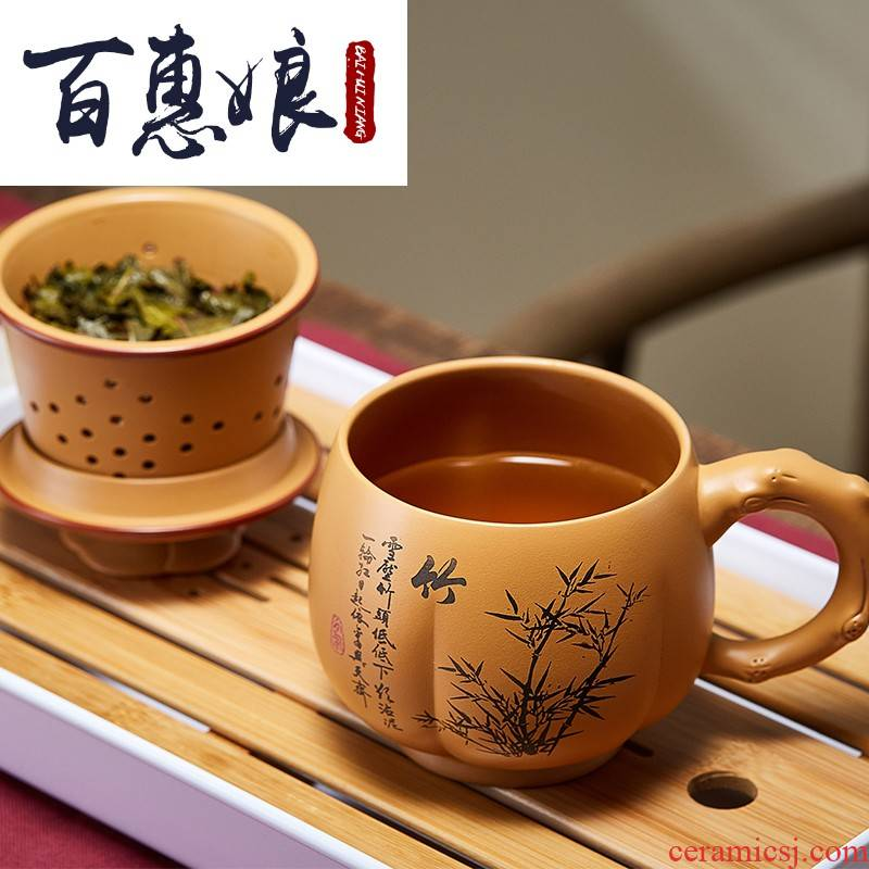 The Filter (niang yixing purple sand cup cup bladder manual office master kung fu tea cup tea set