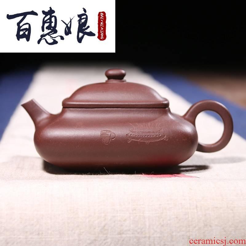 (niang yixing it pure manual famous ore purple clay square flat pot teapot tea set