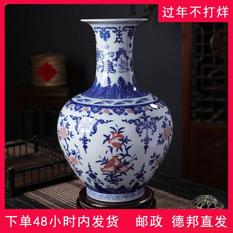 Jingdezhen ceramic furnishing articles 50 high blue vase youligong antique porcelain large sitting room ground flower wearing jewelry