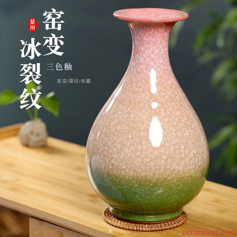 Jingdezhen up ceramic dry flower arranging flowers floret bottle three glaze mesa of home sitting room office desktop furnishing articles