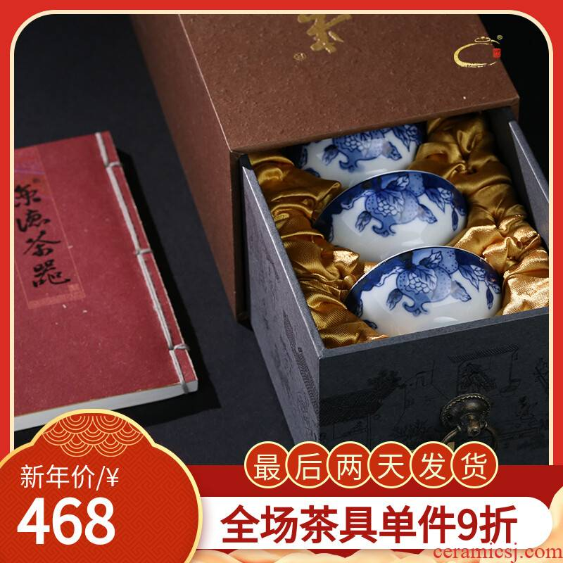 Hand high temperature ceramic and auspicious color bucket pomegranate 6 pu - erh tea cups of tea set group, a gift of a complete set of packages