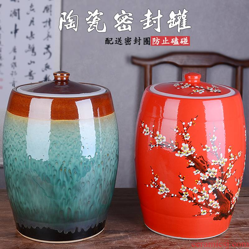 Jingdezhen hand - made ceramic barrel with cover with 25 kg pack old flour barrels archaize wind seal storage tank